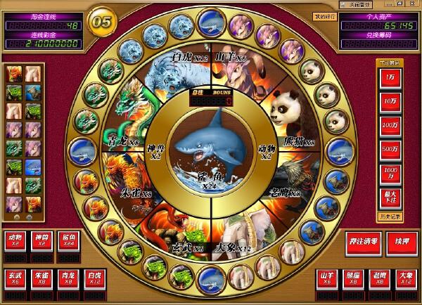 移动电玩城网狐6603二次开发新神兽转盘绿色版五星游戏源码三通版-第1张