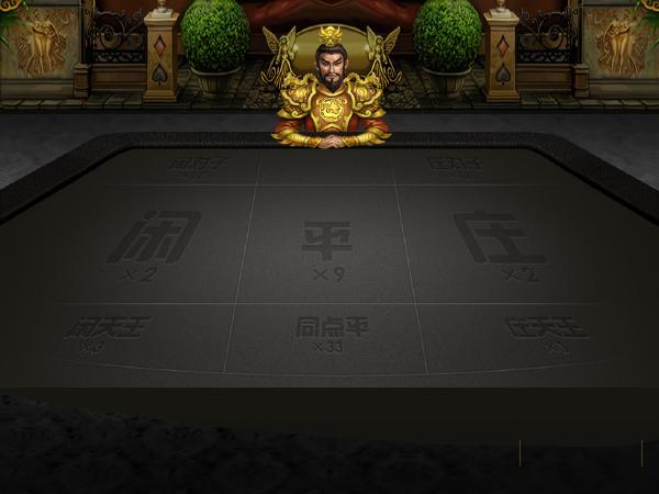 移动街机电玩城网狐6603吃火锅1717y黑色版30秒游戏源码三通版-第1张
