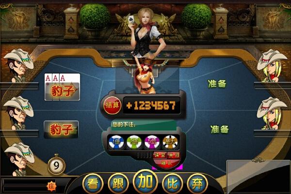 网狐6603二次开发仿紫金阁游戏开发欢乐通比游戏软件开发游戏源码制作一条龙-第1张