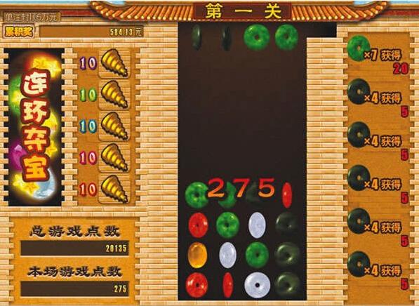 街机移动电玩城网狐6603连环夺宝龙珠夺宝游戏源码支持PC安卓IOS