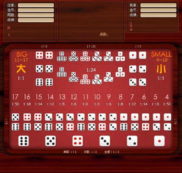街机移动电玩城cocos2dx新红色百人骰宝游戏源码支持IOS安卓PC-第1张