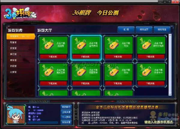 街机移动电玩城网狐6603二次开发36游戏版仿999游戏大厅源码出售-第1张