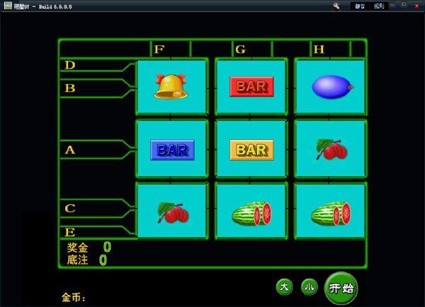 移动电玩城网狐6603经典明星97富贵乐园疯狂两张游戏源码三通版
