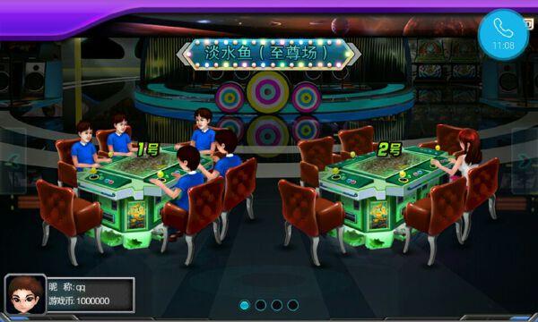 街机移动电玩城森林舞会六狮王朝淡水鱼游戏富贵乐园游戏大厅源码-第1张