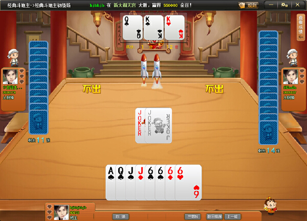 网狐6603紫金阁版欢乐游戏应用开发丁丁版3D癞子游戏定制游戏源码苹果安卓-第1张