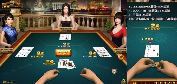 移动电玩城网狐6603二次开发3D三公2D卡五星游戏定制游戏程序源码-第1张
