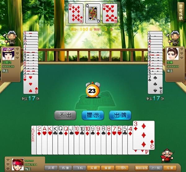 移动电玩城网狐6603看牌版开发游戏2d游戏研发游戏源码开发制作一条龙-第1张