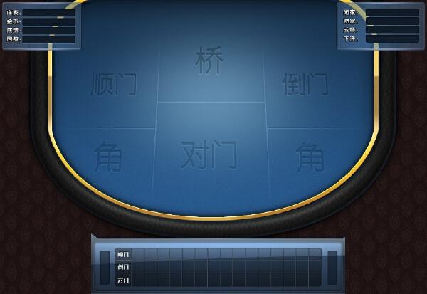 移动电玩城网狐6603富贵乐园版游戏定制网狐6701百人红九游戏源码