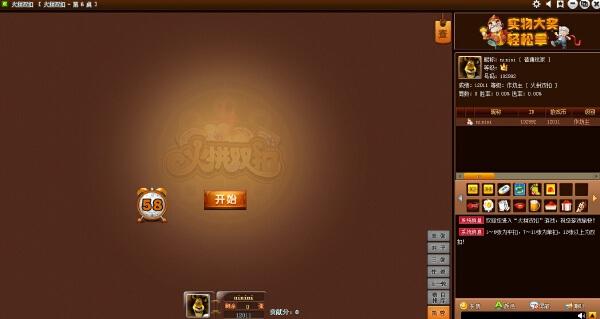移动电玩城网狐6701经典版港式五张游戏APP开发游戏源码三通版一条龙