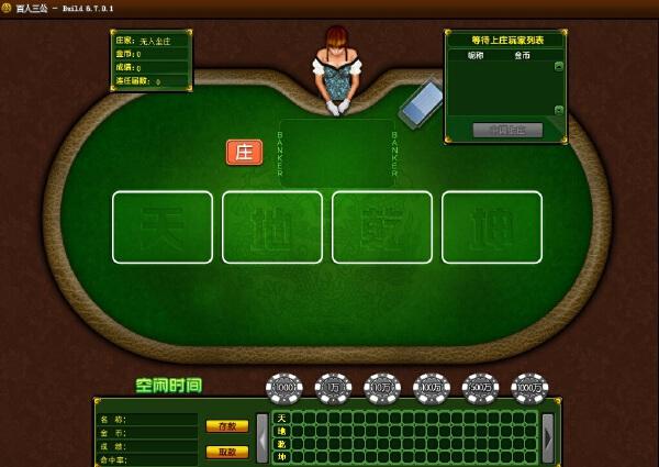 移动电玩城网狐6701经典版各类游戏APP开发游戏百人三公游戏源码三通版-第1张