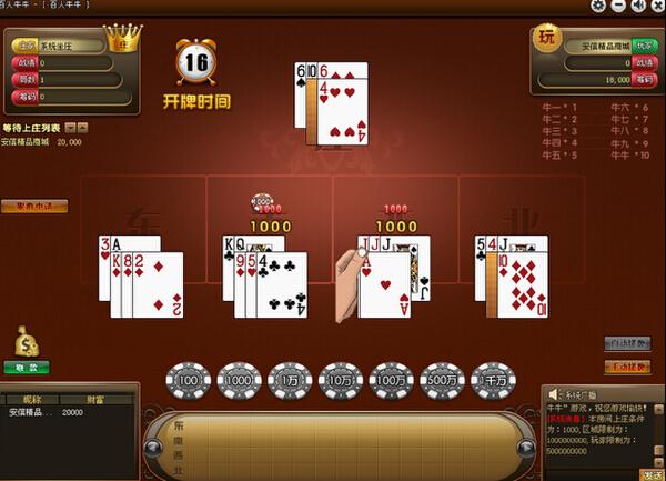 移动电玩城网狐6701经典版游戏开发游戏源码游戏开发游戏源码包搭建