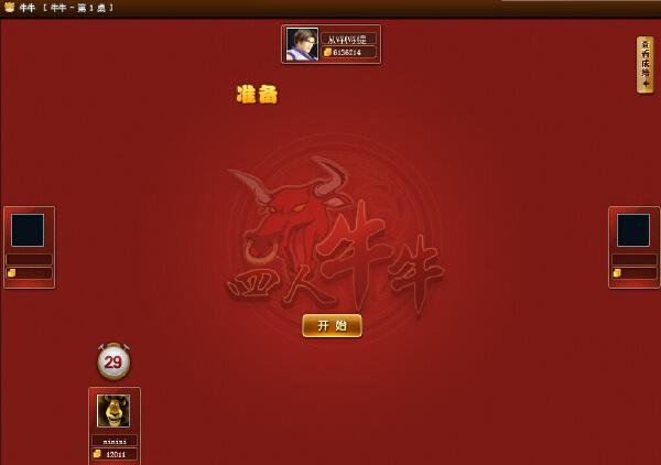 移动电玩城网狐6701经典版游戏应用开发开发游戏游戏源码三通版开发一条龙-第1张