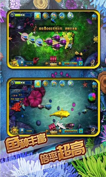 网狐6603跑马电玩游戏软件开发游戏源码cocos2dx多端同步跨平台版制作开发-第1张