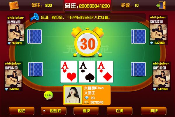 移动电玩城网狐6603游戏定制游戏软件开发游戏源码开发制作一条龙三通版-第1张