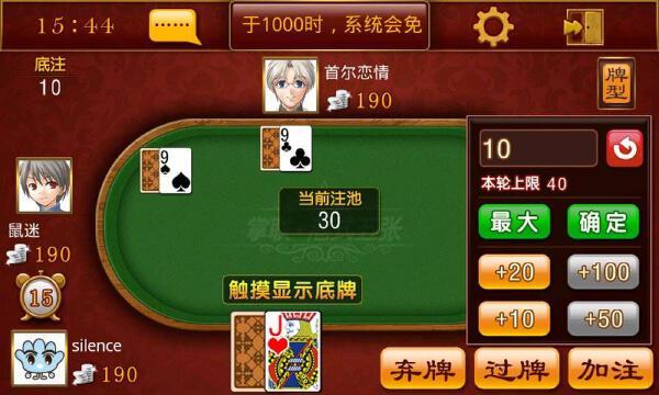 移动电玩城网狐6603港式五张欢乐游戏应用开发游戏源码开发制作一条龙