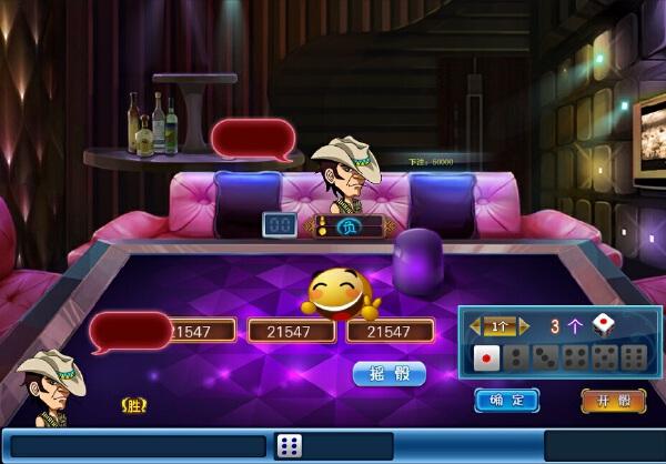 移动电玩城网狐6603青岛够级游戏运营级至尊酒吧骰游戏源码三通版