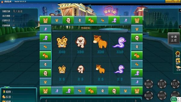 移动电玩城网狐6603欧乐版手游开发三国英雄传游戏源码pc安卓ios