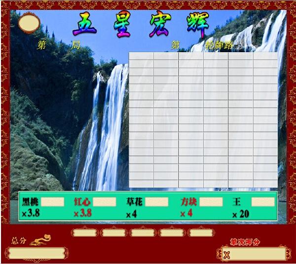 移动电玩城网狐6603紫金阁版游戏定制路单版新五星游戏源码三通版