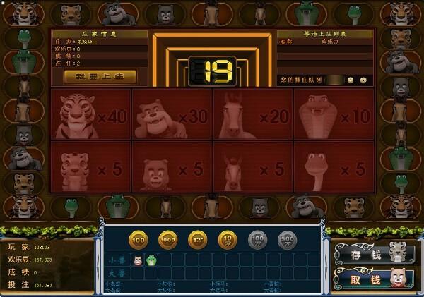移动电玩城网狐6603游戏应用开发网狐6878百人赛马游戏源码ios安卓pc-第1张