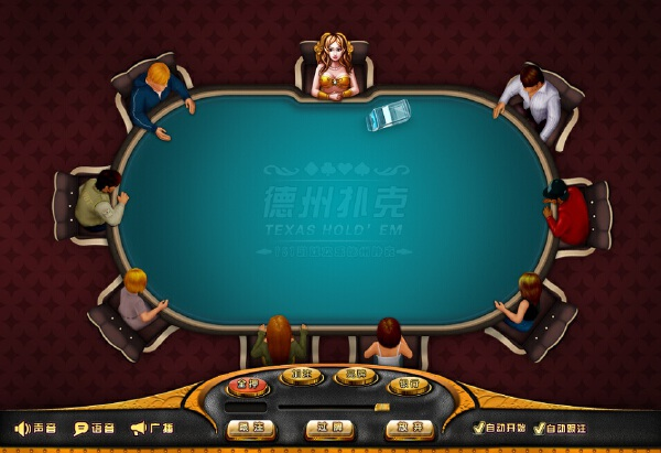 网狐6603二次开发美化版游戏定制三公游戏源码pc安卓ios一条龙-第1张