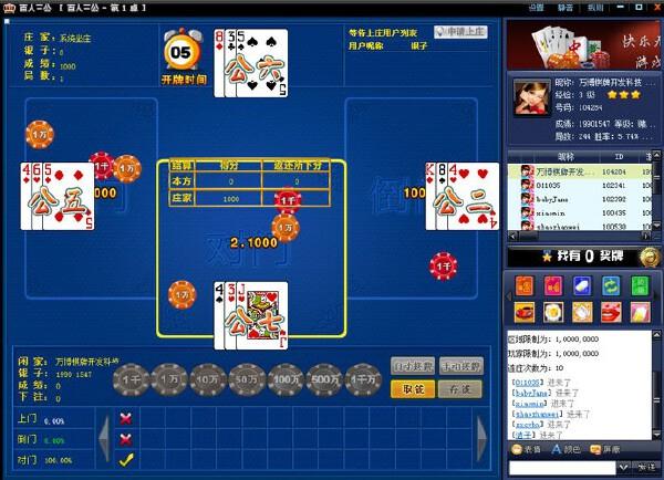 移动电玩城网狐6603客家梅州天王百人三公游戏源码cocos2dx三通版-第1张