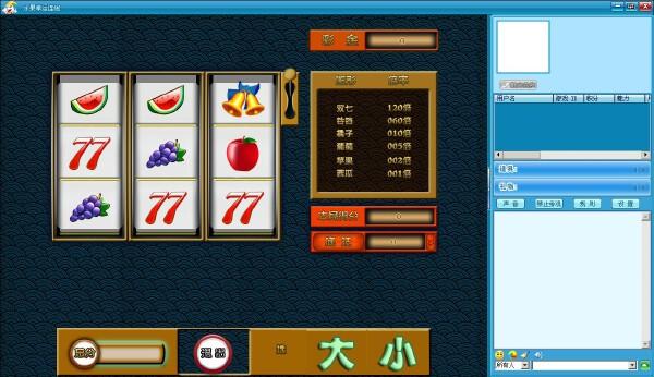 移动电玩城网狐6603六人通比游戏APP开发水果机连线游戏程序源码三通版-第1张