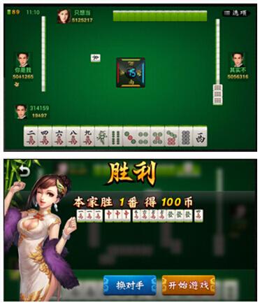 移动电玩城网狐6603红中宝欢乐游戏软件开发程序源码cocos2dx开发一条龙