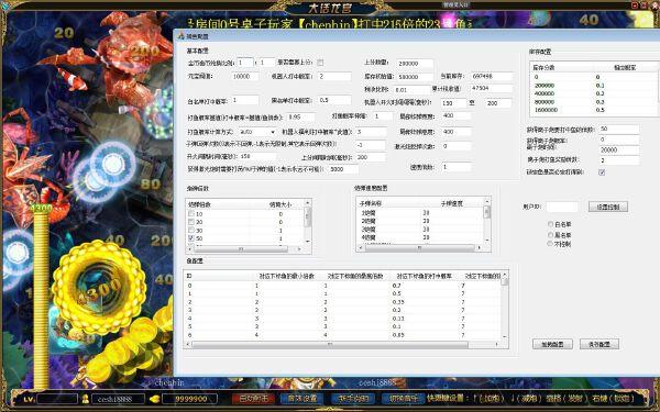 街机电玩城网狐6603海盗游戏应用开发大话龙宫开发游戏游戏源码cocos2dx三通版