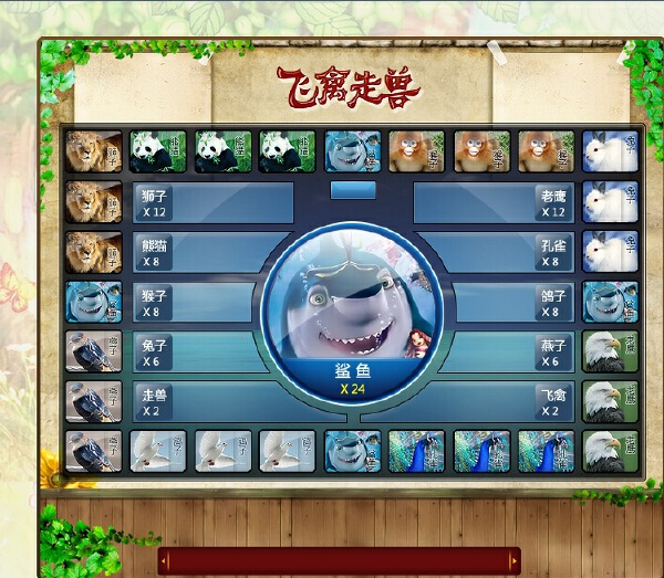 网狐6603大厅1127大厅版2D游戏研发游戏源码苹果安卓pc三通