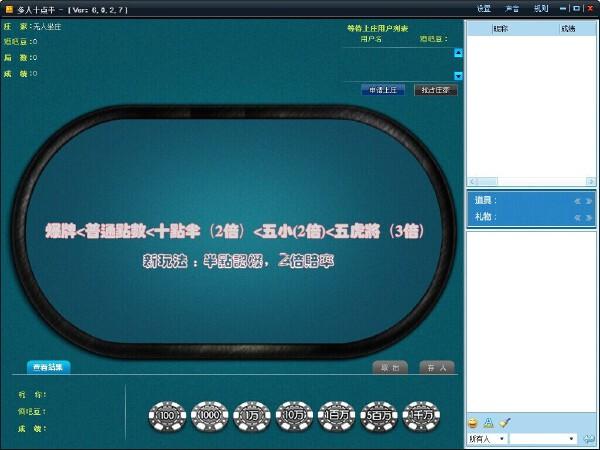 移动电玩城网狐6603经典版贝贝30秒百人十点半游戏大厅源码三通版-第1张