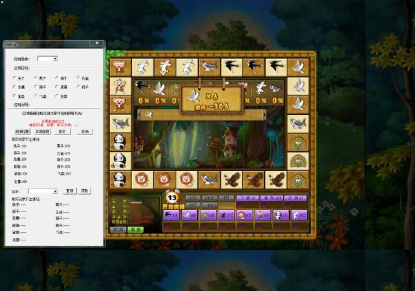 移动电玩城网狐6603深蓝版将相和网狐6878游戏开发游戏源码三通版