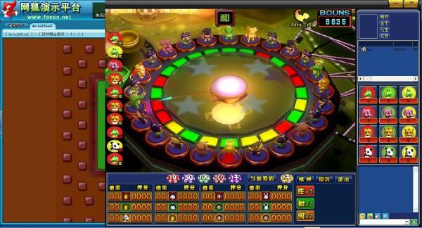 网狐6603二次开发3D森林王国舞会12生肖转转乐游戏程序源码三通版-第1张