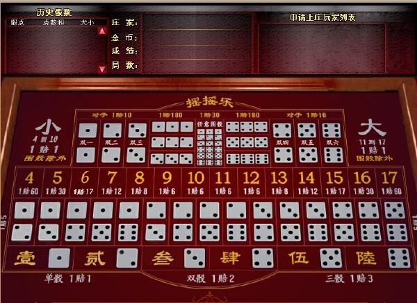 移动电玩城网狐6603摇摇乐游戏网狐6878豪车漂移游戏源码三通版