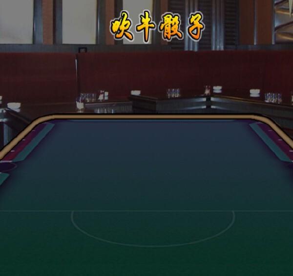 移动电玩城网狐6603吹牛骰子石头剪刀布休闲游戏程序源码三通版