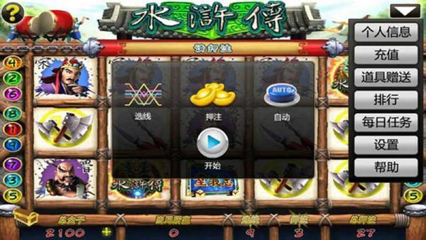网狐6603西游记水浒传30秒游戏源码cocos2dx多端同步跨平台一条龙