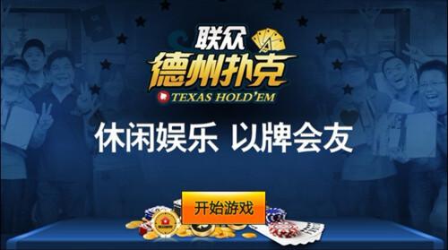 网狐6603象棋联众开发游戏同款游戏源码cocos2dx三通版开发一条龙
