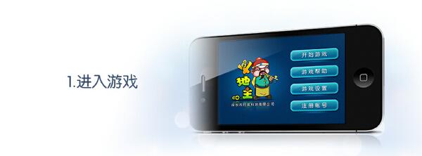 移动电玩城网狐6603游戏研发欢乐游戏应用开发游戏源码三通版开发一条龙-第1张