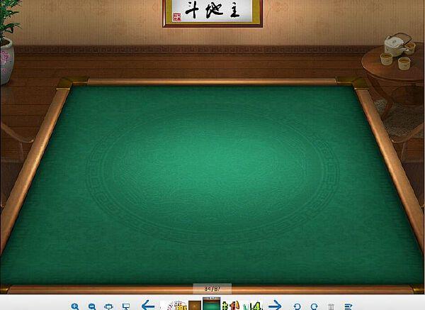 移动电玩城网狐6603最新绿色2D版开发游戏四川游戏定制血战游戏定制游戏源码