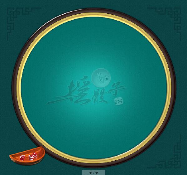 移动电玩城网狐6603绿色版二人摇骰子将相和游戏源码ios安卓pc