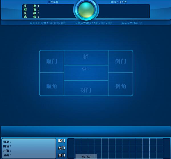 移动电玩城网狐6603经典温州两张网狐6878游戏软件开发游戏大厅源码-第1张