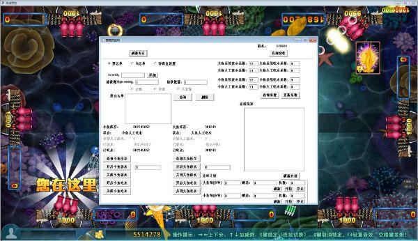 街机电玩城网狐6603仿56Y深海巨怪游戏集结号游戏开发游戏源码三通版-第1张