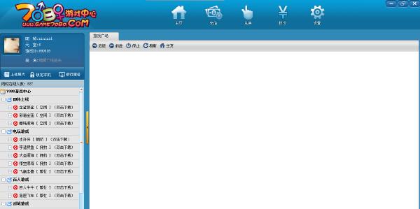 网狐6603猫游原版大厅源码网狐7080版游戏大厅源码支持IOS安卓PC-第1张