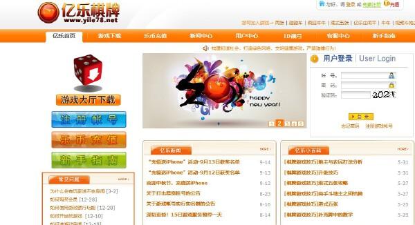 街机移动电玩城网狐6603亿乐版傲翼游戏休闲版大厅源码IOS安卓PC