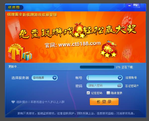 街机移动电玩城网狐6603仿91版5378版游戏大厅源码跨平台数据三通-第1张