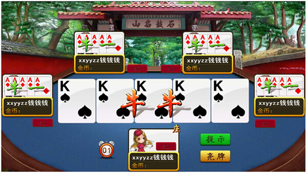 移动电玩城彩金版游戏开发二人通比手游开发5人游戏应用开发网狐6603游戏源码-第1张