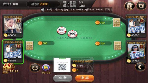 街机移动电玩城网狐6603二次开发多人版百人版游戏软件开发游戏源码-第1张