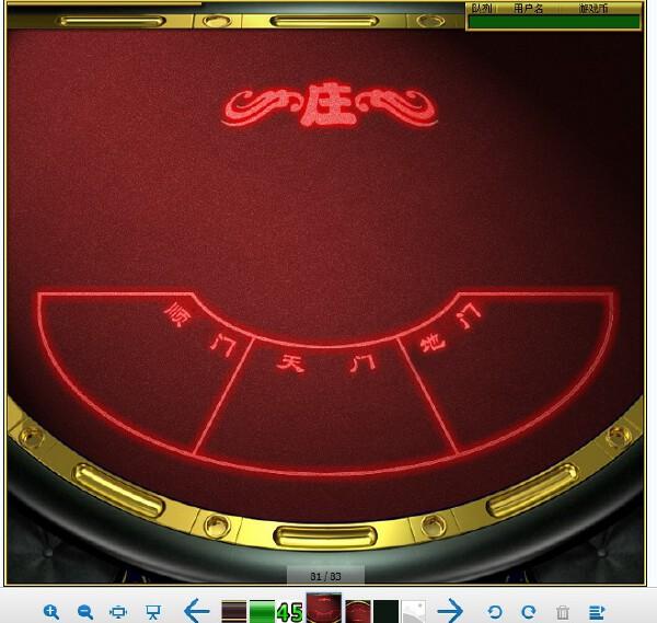 移动电玩城二八杠地方手游开发定制卡五星游戏研发游戏源码支持IOS安卓PC