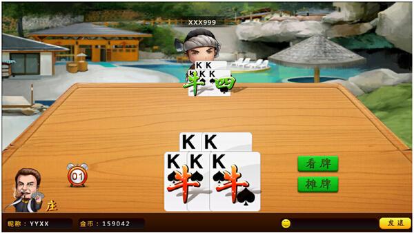 网狐6603游戏源码cocos2dx游戏研发支持苹果IOS安卓PC数据三通-第1张