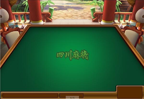 网狐6603二人欢乐游戏APP开发四川游戏软件开发血流成河游戏源码支持PC安卓IOS