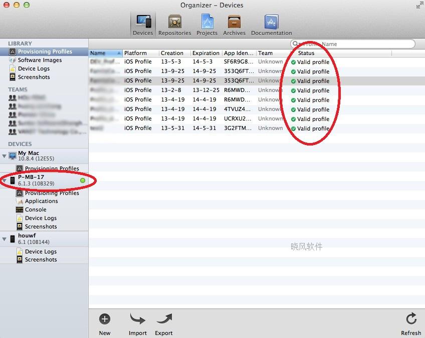 iOS苹果开发者证书帐号签名/无需越狱/ipa签名/图解教程-第11张